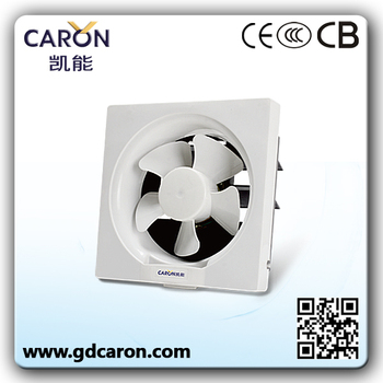 small Noiseless exhaust fans CE CB