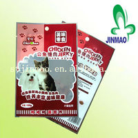 Pet food packaging with heat seal