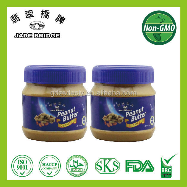 Hot sale wholesale bulk creamy peanut butter production