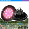 5 years warranty Meanwell driver full spectrum IP65 UFO LED grow light