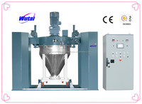 automatic container pre mixer for electrostatic powder coating production line