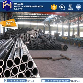 online shopping ! price ms carbon structual steel pipe made in China