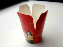 Custom Printed Dixie cup with Coated white kraft paper for packing Coffee ,ice cream paper cup