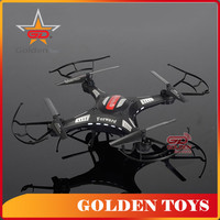2015 New china YR577-9 mini 4 channels ABS 2.4G quad copter