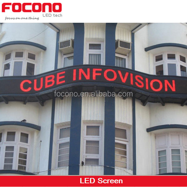 alibaba cn good viewing angle led curve billboards display