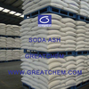 Soda Ash Dense;Soda Ash Light;Sodium Carbonate;calcined soda;Na2CO3;497-19-8