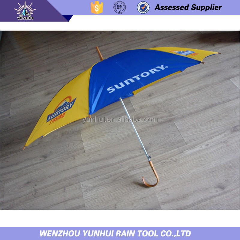 Auto open Rain resistant Non-folded Windstorm Umbrella