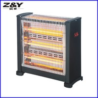 LX-1502H Electric Quartz Heater
