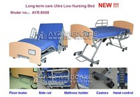 Electric Nursing care bed