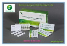 LSY-40001 D-dimer rapid test kit 25 tests/kit one step rapid test kit