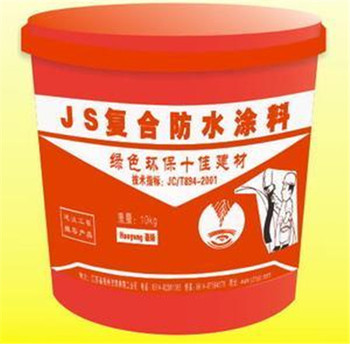 JS interior/exterior wall waterproof paint/coating