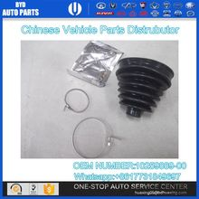 BYD F3 10259889-00 OUTER BALL CAGE REPAIR PACKAGE CHINESE CAR AUTO SPARE PARTS CAR BODY ASSY