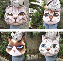 3D Handbag Dog Cat Tiger Face Shoulder Bag