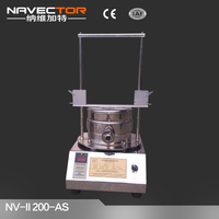 lab powder sample test equipment