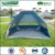 Sliver Coated Sun Shelter tent Easy camping Tents for sale