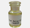 /product-detail/herbal-plant-extract-star-anise-oil-60426440525.html
