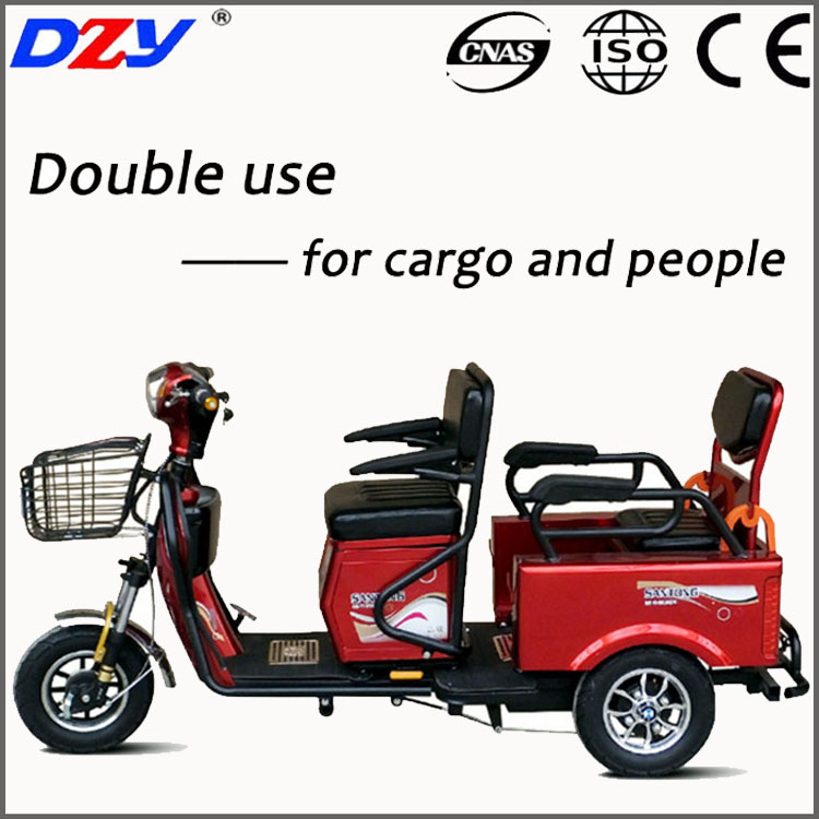 China cheap price double seat used tricycle electric passenger tricycle
