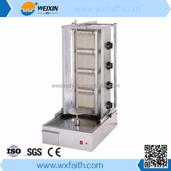 Professional Commercial Automatic Shawarma Grill Machine for Sale