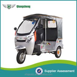 Fashion ECO friendly adult electric tricycle with passenger seat