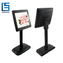 8 Inch USB LCD Monitor Pole Display with Vesa Mount