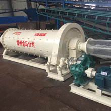 small scale gold mining 2 ton small ball mill for sale with low price