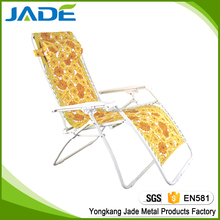 Wholesale folding zero gravity chair /lightweight folding beach lounge chair
