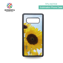 Personalize Sublimation 2D Soft Silicone Phone Case, Blank TPU Phone Cover, Printing 2D Sublimation Phone Cover for Note 8