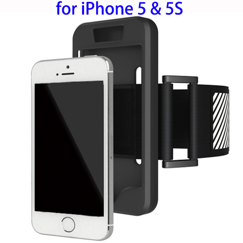 Hot Item 2 in 1 Dual Control Detachable Sport Silicone Armband Case for iPhone 5 / 5s / SE