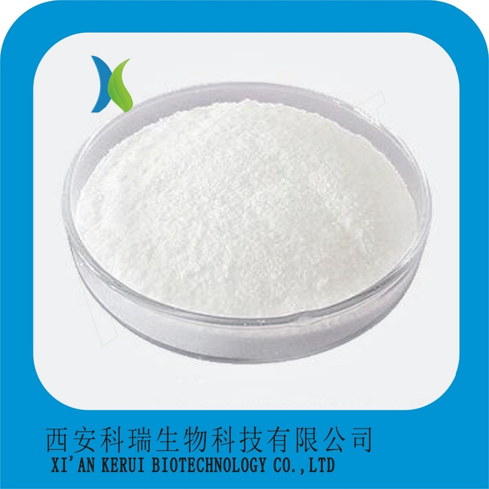 High Purity Sinomenine CAS 115-53-7 competitive price