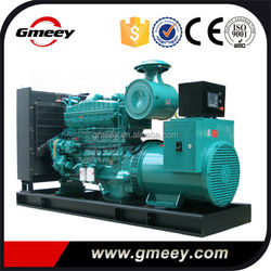 Gmeey CUMMIN 80kw 100kva soundproof home generating prices