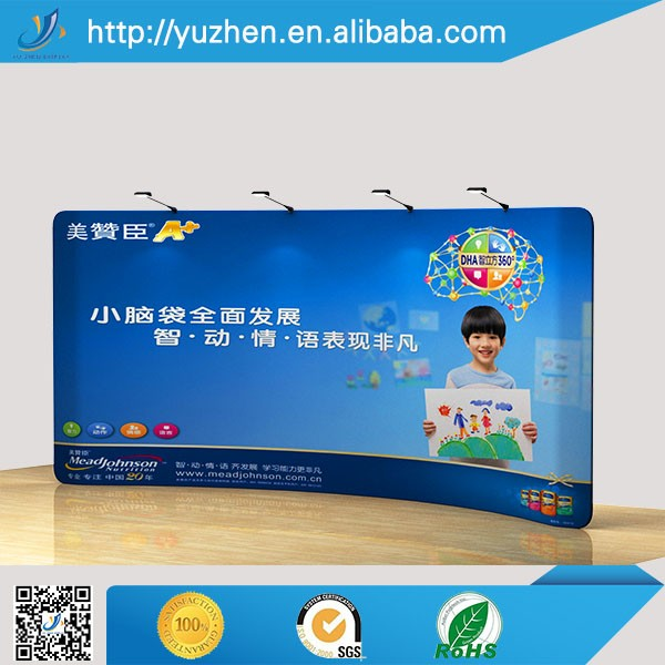Custom Printed Tension Fabric Display Portable Trade Show Display Hot Sale Tradeshow Booth