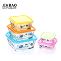 5pcs Glass Square shape storage mixing Bowl Set with decal design GB1409/TH