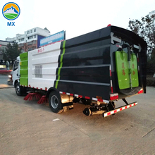 China brand 2.5 CBM road sweeper truck, dust suction truck