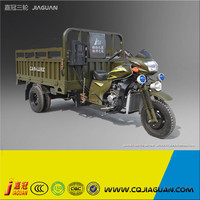 China Powerful Adult 3 Wheel Motor Bike For Sale