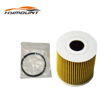 Low price Auto Parts Oil Filters LR001247 For LandRover Freelander 2 2.0 Car Lubrication System Car Filter Element