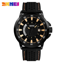 Top brand watch skmei japan movt watches for men silicone quartz watch 3atm