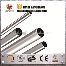 Stainless 304 tubing