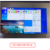 Indoor Original 1080P Korea imported LTI550HN16 55 inch DID multi-screen video wall 1.8mm video wall controller