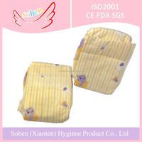 Sunny Baby Diaper Manufactures In India and Malaysia