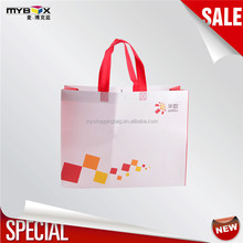 white famous brand carrier simple silk screen customize made pp non woven laundry bag