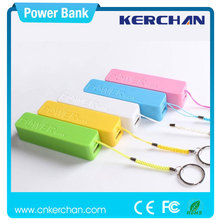 gift power bank for samsung galaxy note 2,battery charger case for samsung galaxy s2