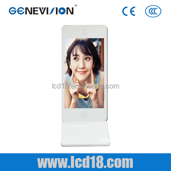 New style Iphone appearance multi-colour metal frame floor mount 43 inch digital advertising screen lcd display