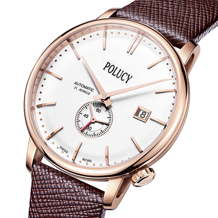 61081M automatic watch (1).jpg