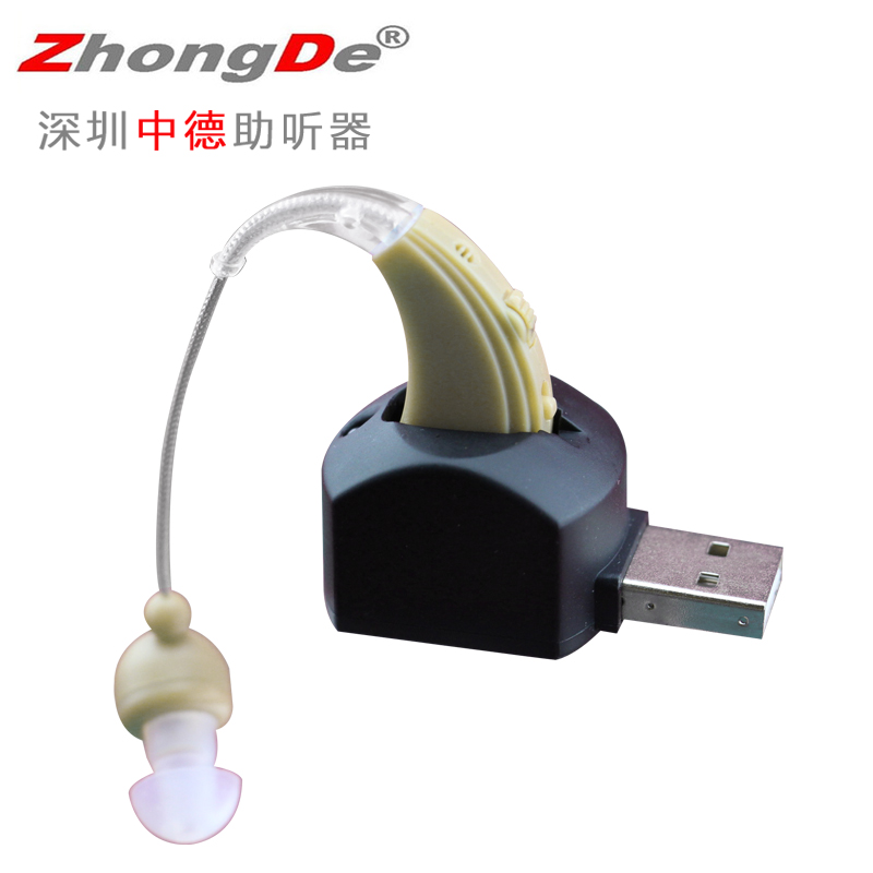 rechargeable digital programmable hearing aid,digital hearing aid bte,mini power portable hearing aid