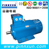 Y2 electric motor air compressor motor