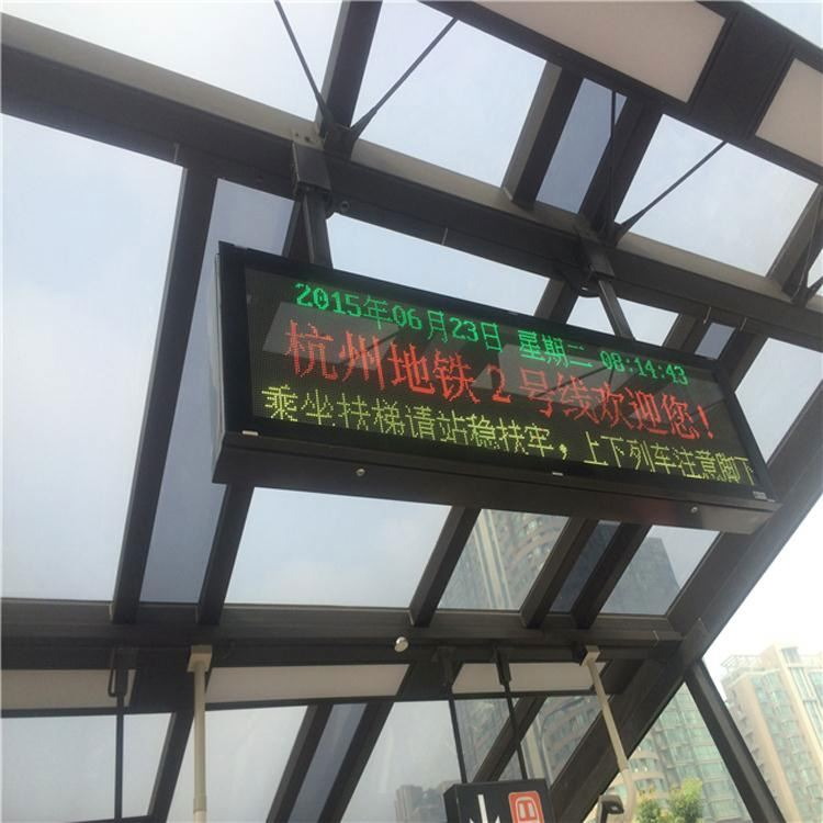Bestprice Single Color Outdoor <strong>P10</strong> Led Display Module,Outdoor <strong>P10</strong> Red Led Module Led Screen Display Single Color From Helilai