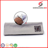 eyeglasses cleaning cloth with digital printing