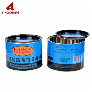 Cylinder packaging tin can chemical metal tin box for paint