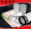 Normal temperature Polyester dust collector industrial air filter bag
