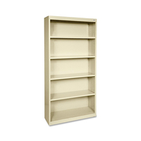Tan welded steel construction 5-shelf book shelf divider